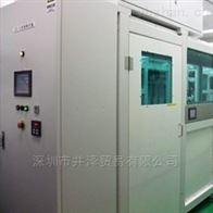 ASUMI技研株式會社涂復裝置 浸涂機器
