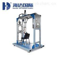 HD-F780椅座椅背联合试验机