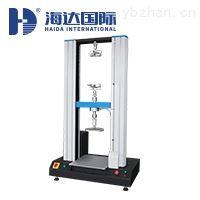HD-750AHD-750A海绵压陷硬度试验机厂家