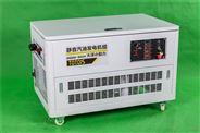 施工单位用15KW汽油发电机