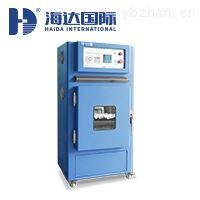 HD-H210电池热冲击试验机