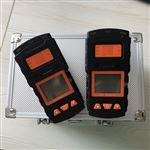 HRP-B1000便携式手持式氩气气体检测仪批发