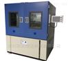 充电桩IP5X防尘试验箱