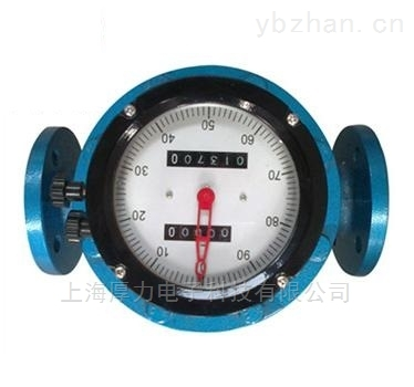 LC系列-指针式椭圆齿轮流量计
