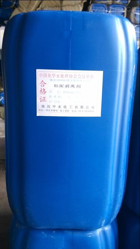 空调制冷机组清洗剂