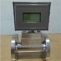 JK-LWQ系列氣體渦輪流量計