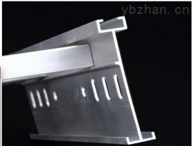 铝合金槽式桥架400*100