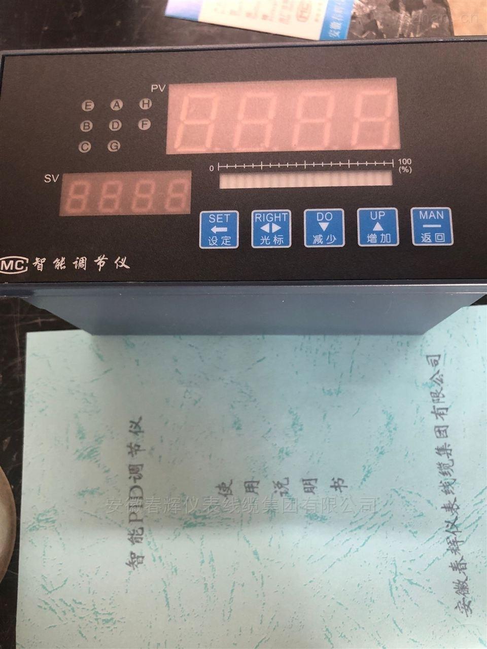 YCTB-840A331NA-智能PID调节仪 (生产厂家)