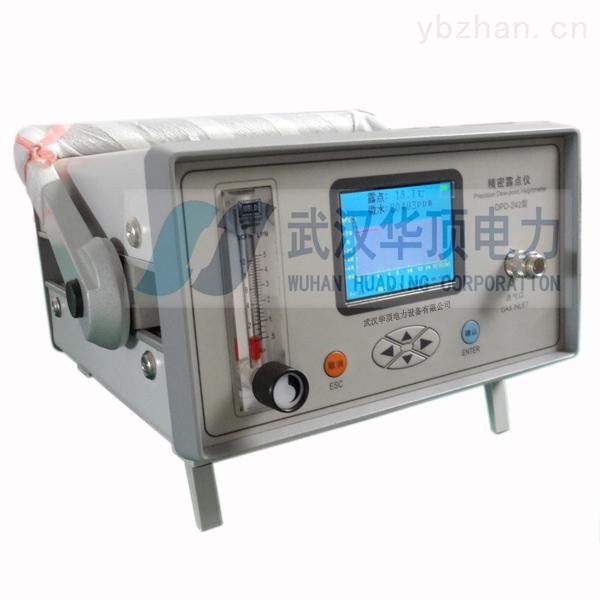 华顶电力HDPD-II型SF6气体精密露点仪制造商