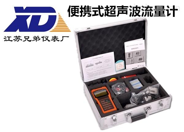 手持便携式超声波流量计大管径在线安装