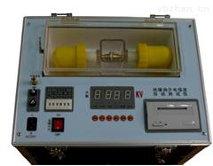 鞍山市承装修试全自动油介电强度测试仪