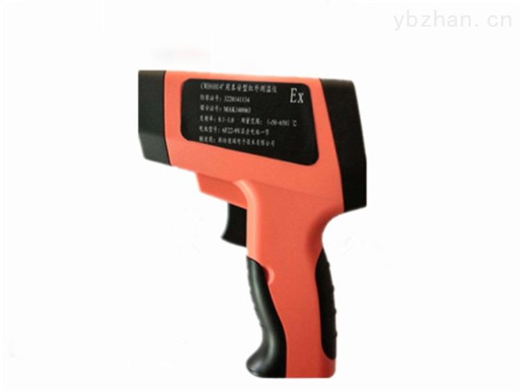 熱銷CWH600礦用本安型紅外測溫儀