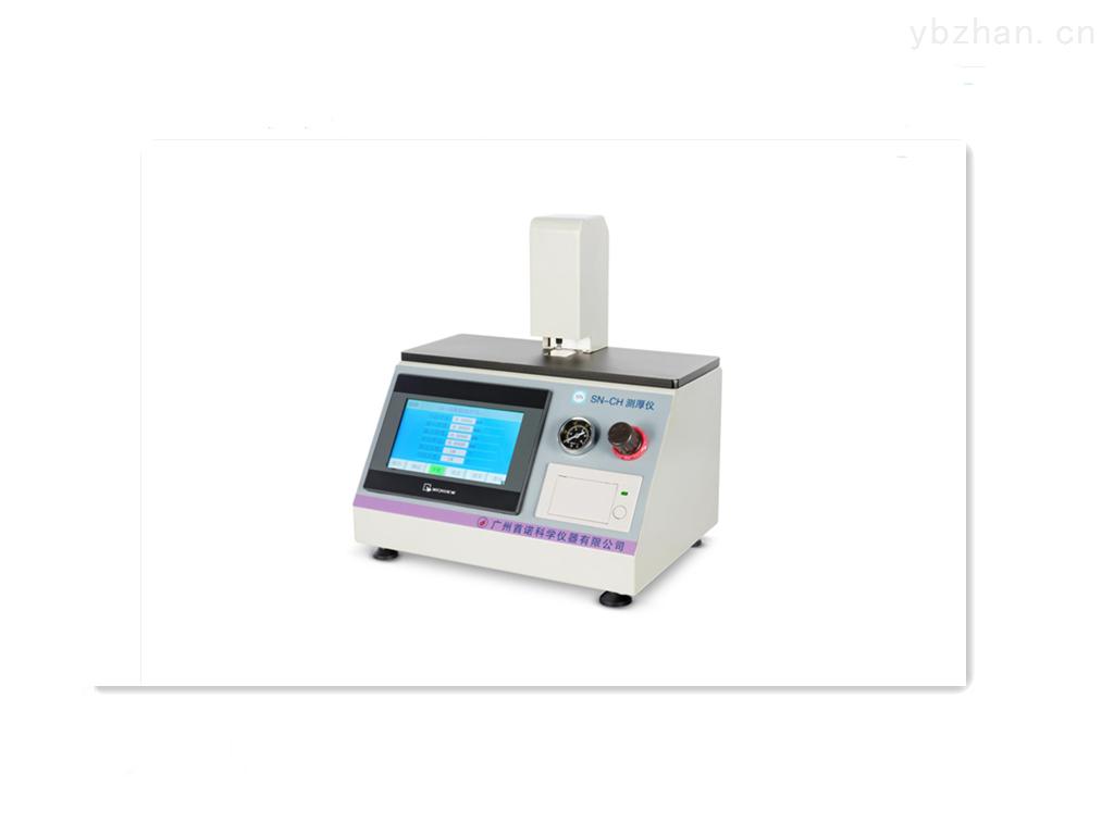 SN-CH-廣州首諾廠家現貨SN-CH電子測厚儀