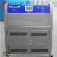 光照加速耐候老化箱_UV紫外线老化试验机