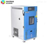 SMA-80PF电力设备测试恒温恒湿试验箱直销厂家