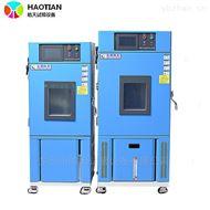 SMB-80PF可编程式恒温恒湿试验箱参数