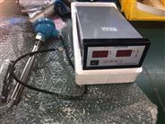 振動溫度油位組合探頭 風機監控報警器