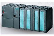 西门子S7-300PLC模块-选型参数-价格