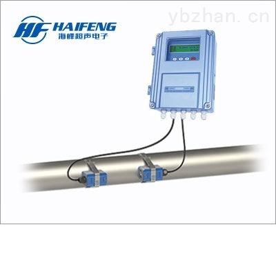 外綁式超聲波流量計 外夾式超聲波流量計 DN15 DN600