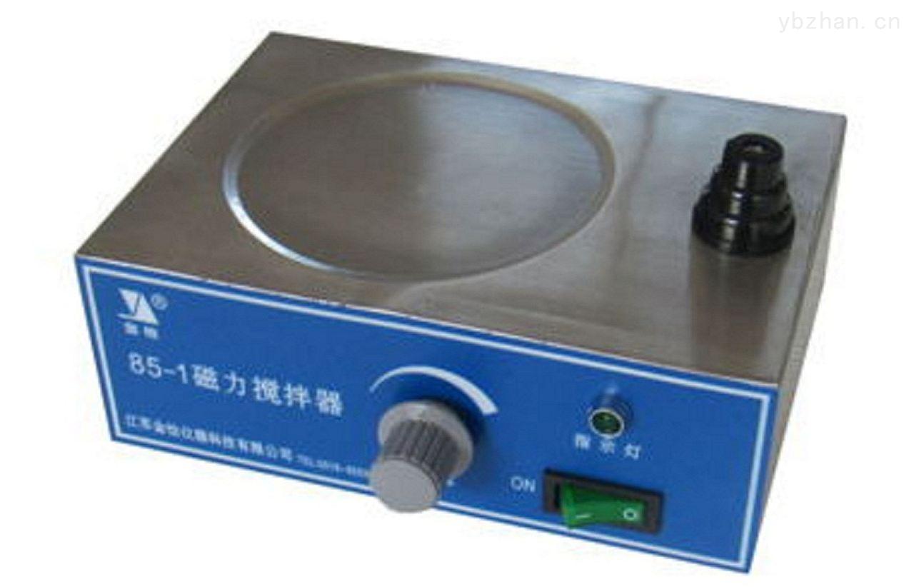 85-1 磁力攪拌器