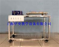 JY-S161水电比拟实验仪