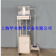 JY-S181淋溶、吸附实验装置