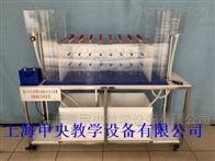 JY-S526二维溶质弥散实验装置