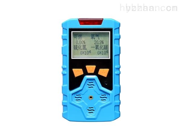 CD4礦用多種氣體檢測儀