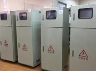 WTS水质在线监测系统