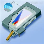 超緊湊型UV/VIS光纖光譜儀