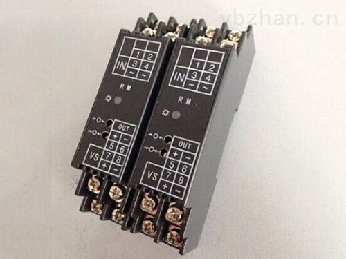 精小型有源信號隔離器工控系統常規配套產品