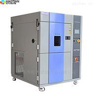 TSD-36F-2P极速型高低温冷热冲击试验箱直销厂家