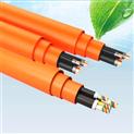 低压电力电缆ZC-YJV-1KV-4*2.5