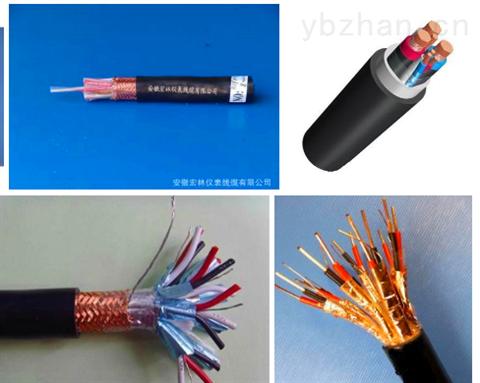 双绞屏蔽控制电缆 ZR-DJYPVP 2X2X1.5