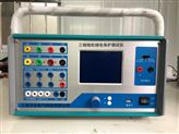 供应大功率单相继电保护测试仪