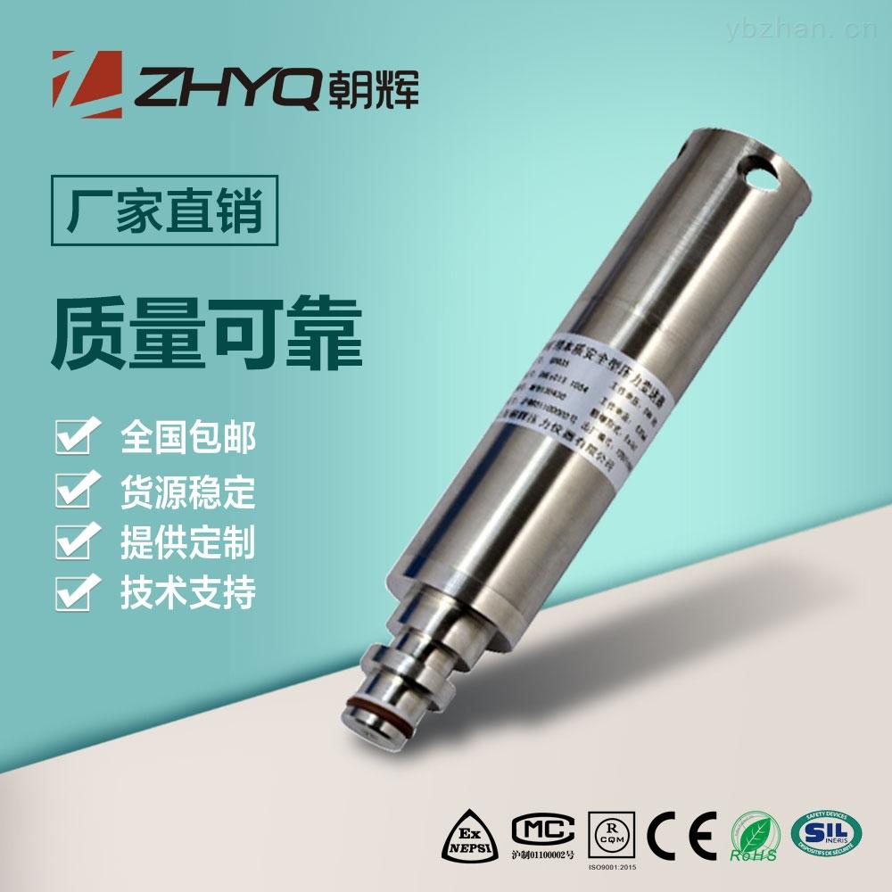 GPD35-礦用壓力傳感器報價及廠家