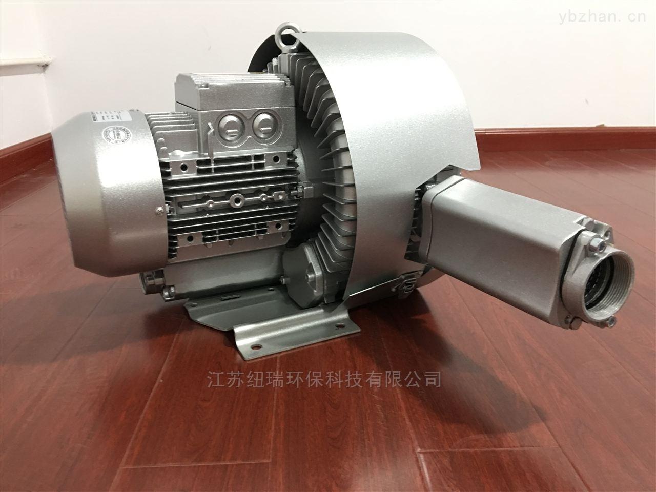 20kw旋渦氣泵