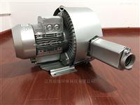 旋渦氣泵-旋渦高壓氣泵