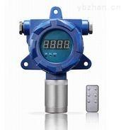 固定在线丙烷检测仪监测仪测试仪