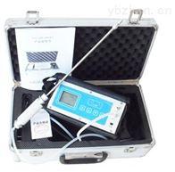 PN-3500-C6H6-PID便携泵吸式苯PID光离子检测分析仪