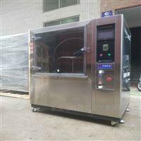 箱式淋雨试验机  产品外壳防水试验箱