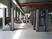 聚氨酯防水涂料粘结测试机 钢制上夹具AB法