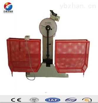 焊接碳素钢铸件冲击韧度吸收功试验机300J