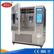 500L高低温老化试验箱