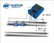 海峰便攜式超聲波熱量表TDS-100RP