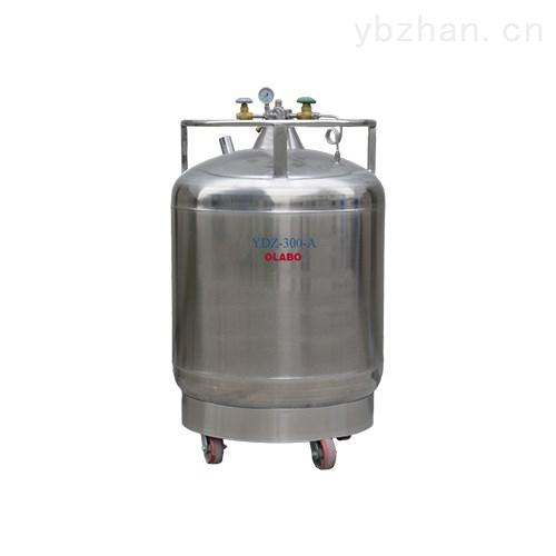自增压液氮罐YDZ-175欧莱博
