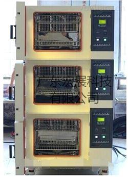 武汉多层高低温交变湿热试验箱