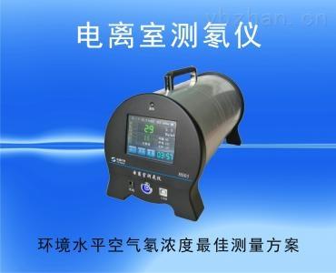 HS03便攜式測氡儀
