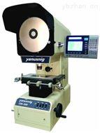 CM-300數字投影儀