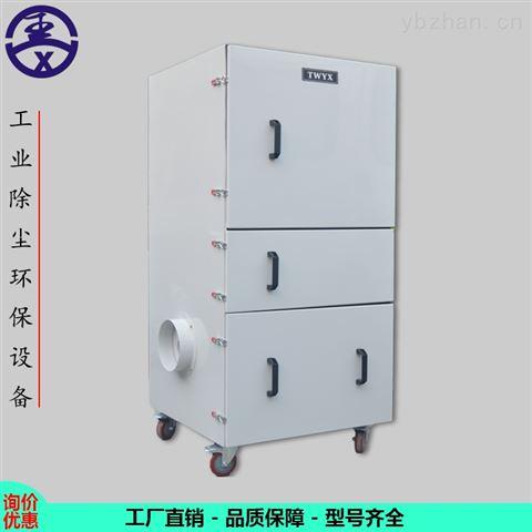 工业除尘器 吸尘器 集尘器